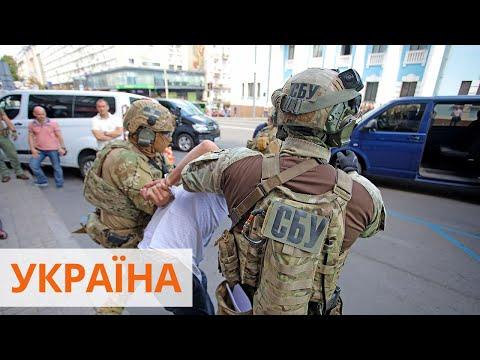 Терроризм в Украине: