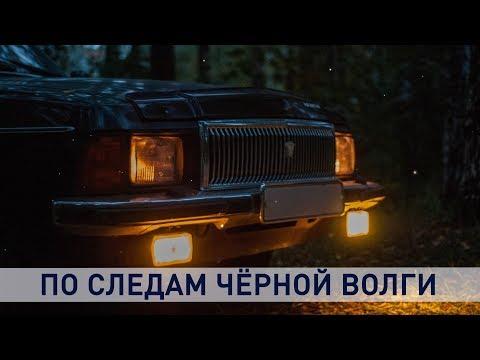 В Могилёве простились с инспектором ГАИ: жуткая история гибели Евгения Потаповича