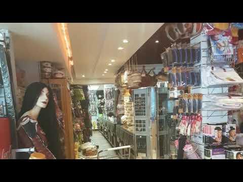 Akins international food and Beauty Store Winnipeg Manitoba Canada