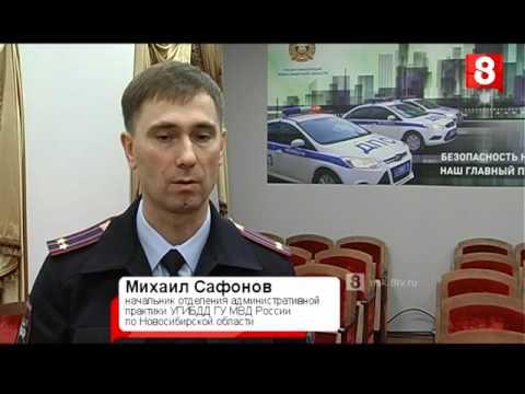 видео: Новосибирск.НОВОСТЬ ДНЯ.АварКом-28.11.2015