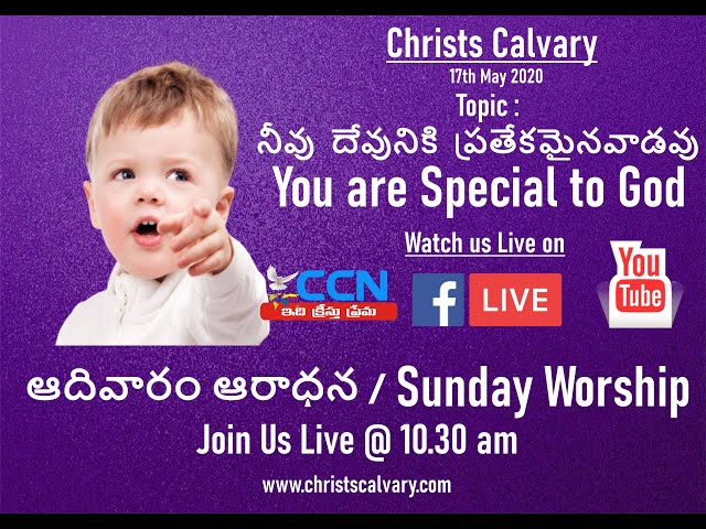 May 17th 2020 Christs Calvary Sunday worship Live