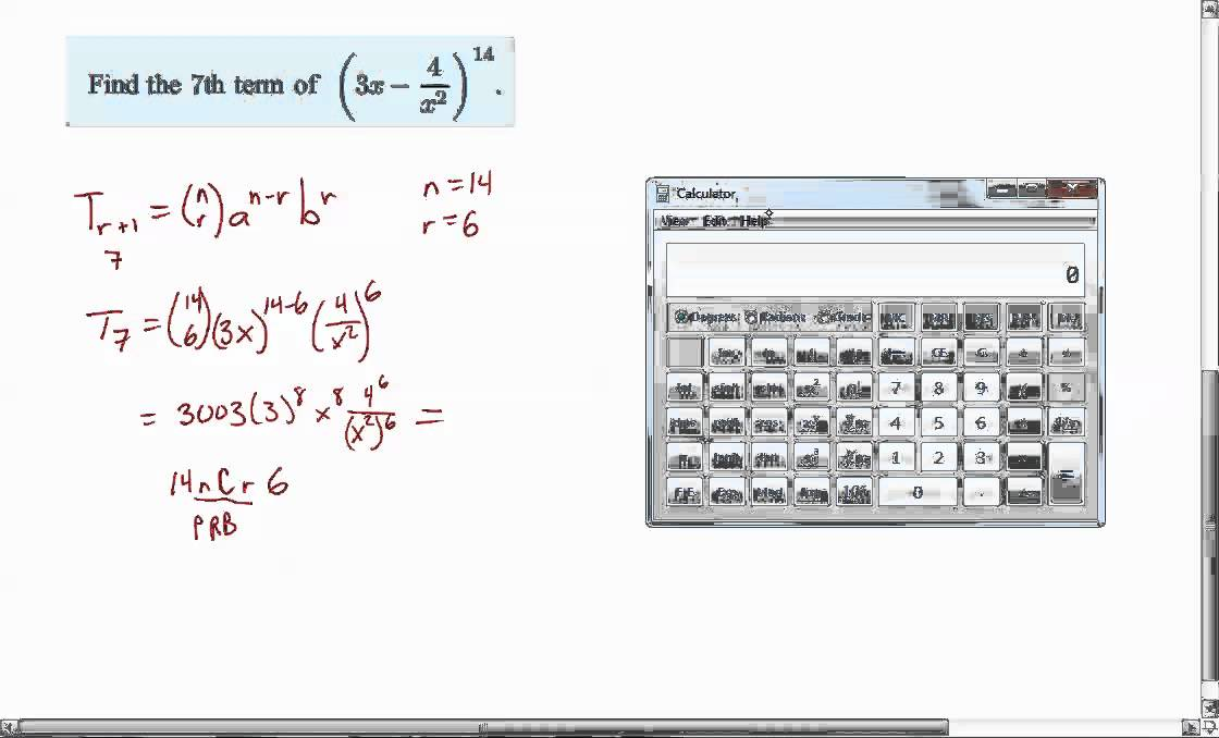 how to add logarithms with different coefficients