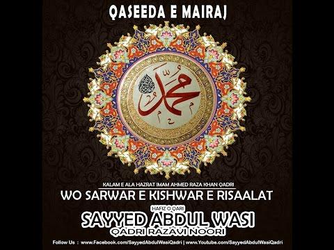 """Qaseeda e Mairaaj """"Wo Sarwar e Kishwar e Risalat""""   Sayyed Abdul Wasi Qadri Razavi Noori"""
