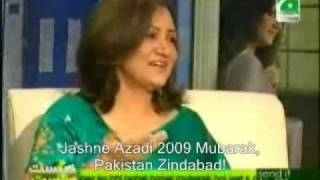 Pakistani Patriotic Songs Medley in Brunch With Bushra Part2