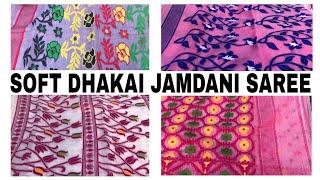 Soft Dhakai Jamdani Exclusive Collection & Wholesaller in Shantipur