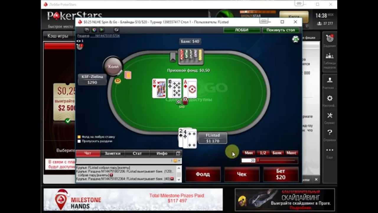 онлайн стратегия покера