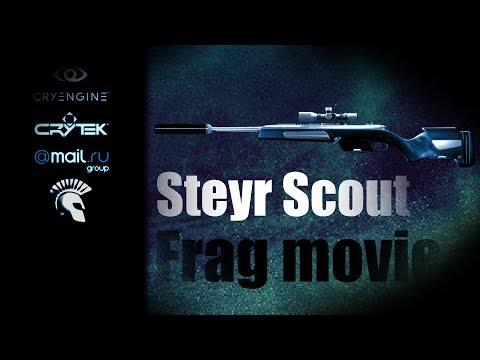 """""""Warface"""" Круче Читов! Frag movie - Steyr Scout"""