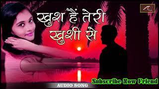 Gambar cover सच्चे प्रेमी इस गीत को जरूर सुने   Ae Chaan  Alpana Soni   Bhojpuri Hit Song 2018