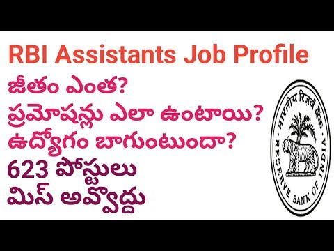 RBI Assistant Job Profile(Work,Salary,Promotions) | Government Jobs In Telugu