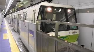 ドーム前千代崎駅 70系発着動画