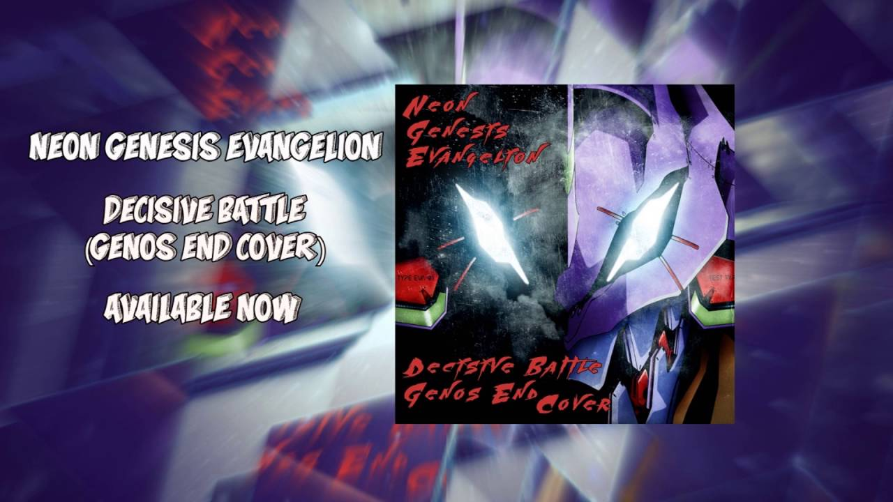 Evangelion decisive battle download
