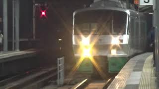 特急みどり28号 佐世保駅3番のりば入線