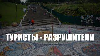 Туристы портят покрытие солнечных часов «Зодиак» на променаде в Светлогорске
