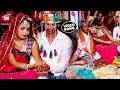 स्पेशल (कन्यादान गीत 2019) बेटी लेले रोथीन आपन पापा | Munni Lal Pyare | New Bhojpuri Vivah Geet