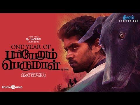 Think Re-Imagine - Pariyerum Perumal Trailer | Kathir | Santhosh Narayanan | Mari Selvaraj