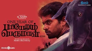 Think Re-Imagine - Pariyerum Perumal Trailer | Kathir | Santhosh Narayanan | Mari Selvaraj