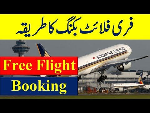 Free Flight Reservation And Flight Booking Online For Visa Application.
