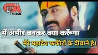 Har har mahadev    Status video 2019 new...