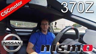 Nissan 370Z - 2017 | Prueba en carretera