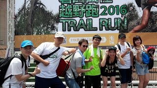 face the most hardcore trail run in TAIWAN. HELL level Ultimate Fat...