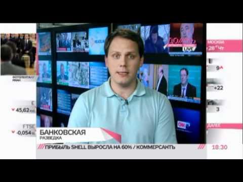 Маттиас Варниг войдет в совет директоров Роснефти