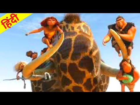 Download croods   bird catch and eating scene   Hindi   funny scene _ MA lovers _ The Croods _ the croods 2