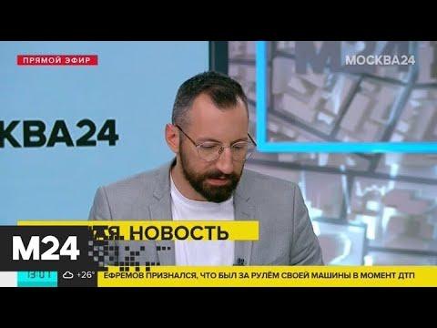 Ефремов признался, что