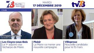 7/8 Politique. Edition du mardi 17 décembre 2019