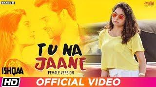 Tu Na Jaane Female Version Naman Hanjra Free MP3 Song Download 320 Kbps
