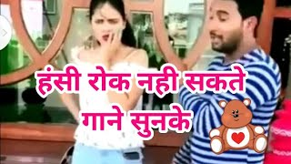 Funny video full masti ,☺