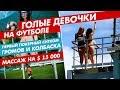 WSOP-C Russia: первый покерный ситком