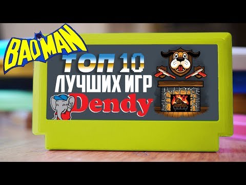 Игры и эмуляторы Emu Land