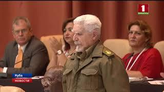 видео Новая конституция Кубы введет пост президента и частную собственность