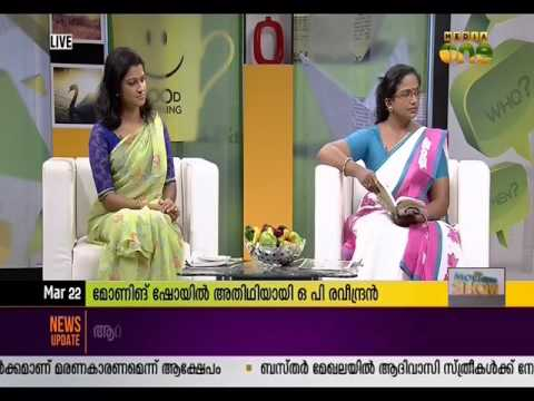 Morning Show: Interview with O. P. Raveendran   22-03-2016