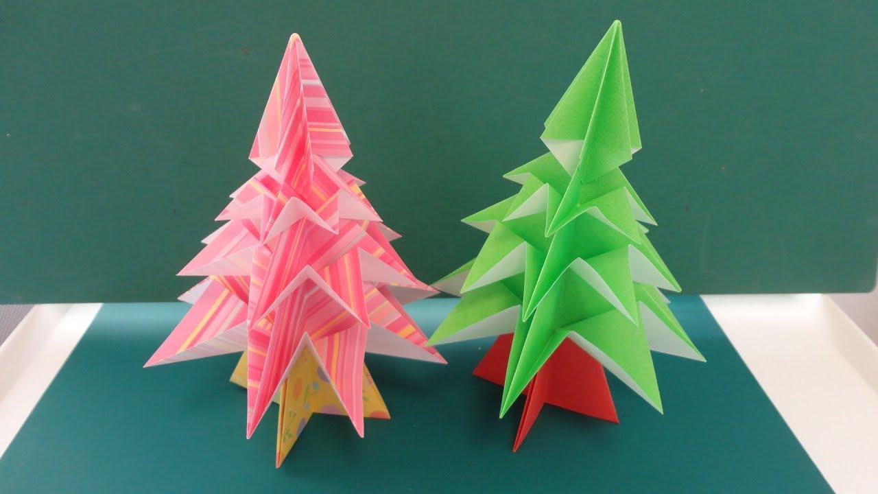 すべての折り紙 折り紙いろいろな折り方 : 折り紙「クリスマスツリー ...