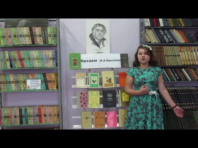 Изображение предпросмотра прочтения – МарияБольшакова читает произведение «Листы и Корни» И.А.Крылова