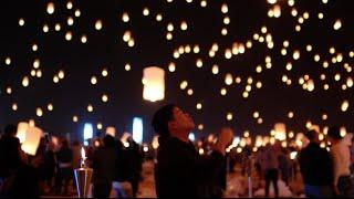 Rise Lantern Festival, Mojave Desert 2014