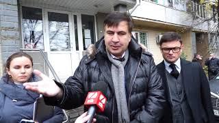 Миграционная служба уже несколько месяцев игнорирует запросы Саакашвили