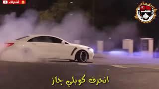 مهرجان هاتلي فودكا وشيفاز    حسن شاكوش   علي قدورة   نور التوت   حمو بيكا    حالة واتس