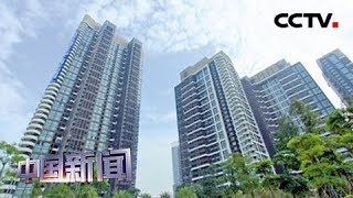 [中国新闻] 广州:上半年二手房网签量同比降四成 | CCTV中文国际