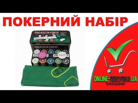 Ультра хот делюкс игровые автоматы играть бесплатно и без регистрации