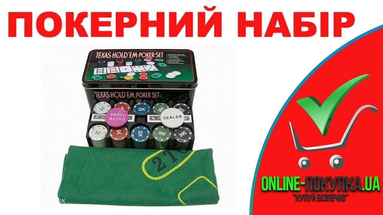 Грати в казино безкоштовно рулетка