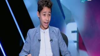 قصر الكلام - الطفل الحسن علي حسن يتحدث عن صوت المواطن والعدل!