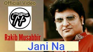 Jani Na | Rakib Musabbir | New Songs 2019 | Bangla Song | Tune Factory | Tone Fair |