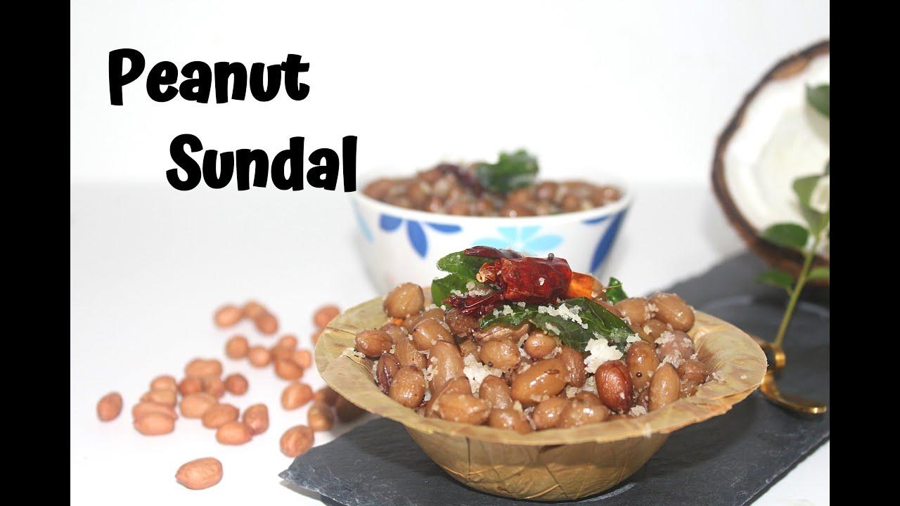 Peanut Sundal Recipe in Telugu || వేరుశనగ గుగ్గిళ్ళు || Verkadalai Sundal || S4 KITCHEN