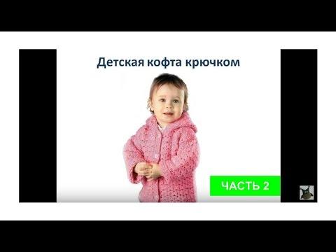 Азбука Рукоделия