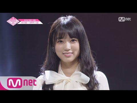PRODUCE48 [단독/직캠] 일대일아이컨택ㅣ야부키 나코 - 소녀시대 ♬다시 만난 세계 @보컬&랩_포지션 평가 180720 EP.6