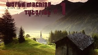 World Machine tutorial #1 (RUS)