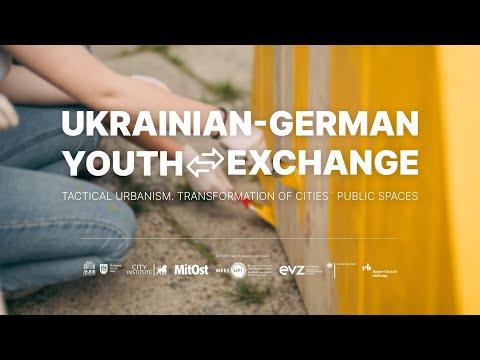 Інститут Міста: MEET UP! «Tactical urbanism. The experience of Germany»