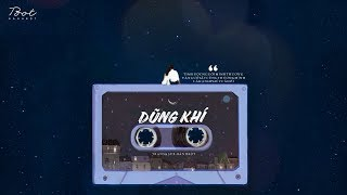 ♩ Dũng Khí   勇气 - Miên Tử   Lyrics [Kara Vietsub] ♩